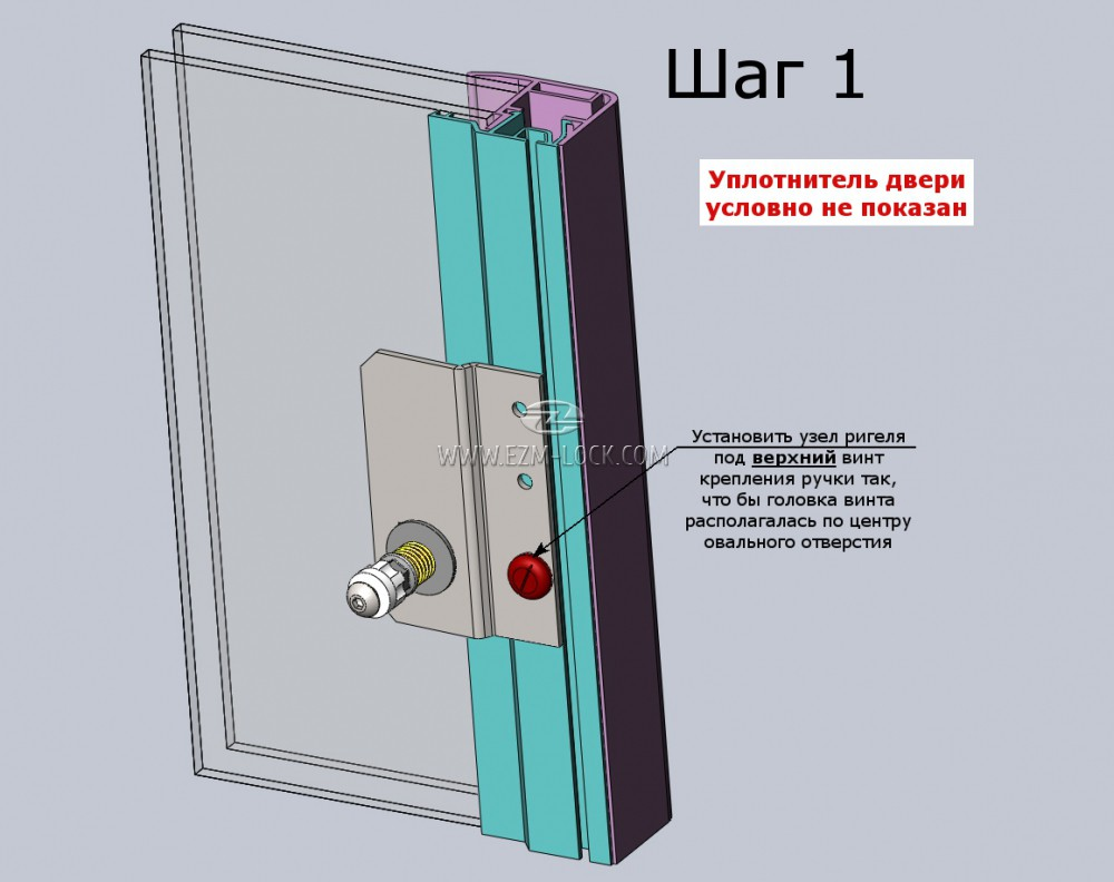 Norcool Super 8 Инструкция - фото 3