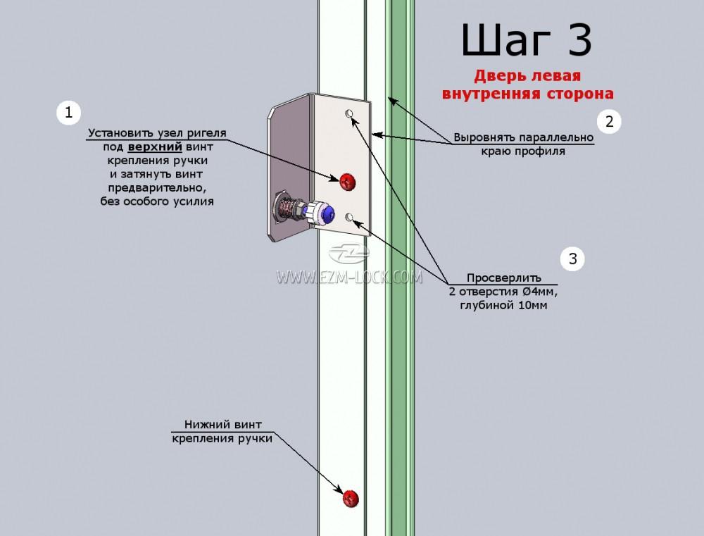 Инструкция По Эксплуатации Холодильной Витрины Super Dallas