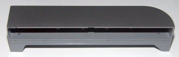 Правая часть рекламного блока холодильника Activator 500 HC (серебристая)