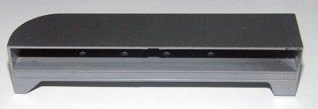 Левая часть рекламного блока холодильника Activator 500 HC (серебристая)